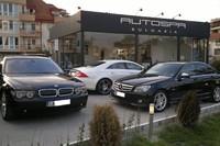 Autospa bulgaria